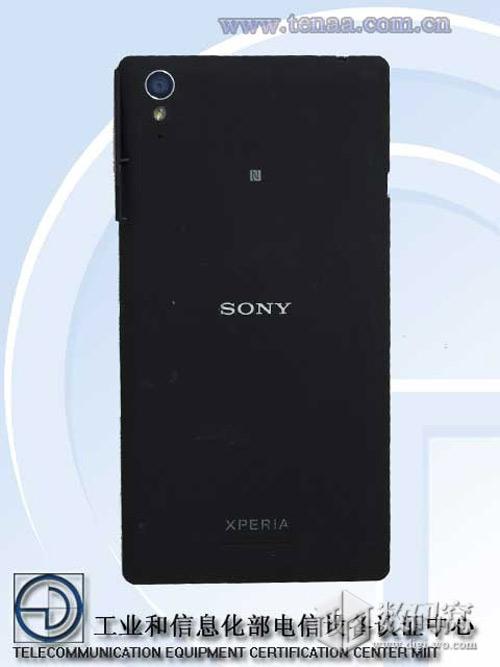 Lộ Sony Xperia T3 M50w có khung thép chống gỉ - 3