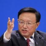 Tin tức trong ngày - Báo quốc tế nói gì về việc ông Dương Khiết Trì sang VN