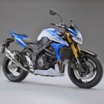 Ô tô - Xe máy - Xe côn tay Suzuki GSR750Z trình làng, giá cao