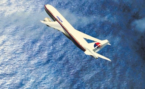 Báo Úc: Đã xác định vị trí khả quan nhất tìm MH370 - 2