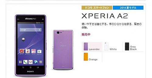 Sony Xperia A2 có giá khoảng 14,5 triệu đồng - 1