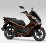 Ô tô - Xe máy - Honda PCX150 2015 sắp ra mắt, giá cao