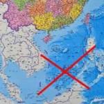 """Tin tức trong ngày - Trung Quốc biến """"đường 9 đoạn"""" thành """"đường 10 đoạn"""""""
