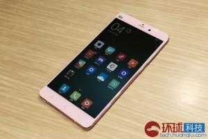 Xiaomi ra mắt phiên bản Xiaomi Note dành cho phái nữ