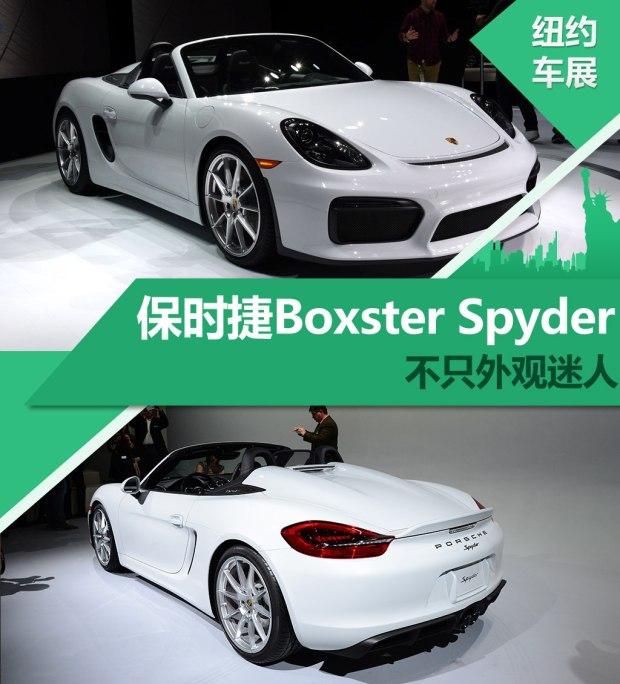 Hút mắt với bản mui trần Porsche Boxster Spyder mới - 1