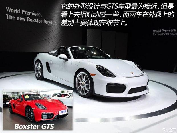 Hút mắt với bản mui trần Porsche Boxster Spyder mới - 2