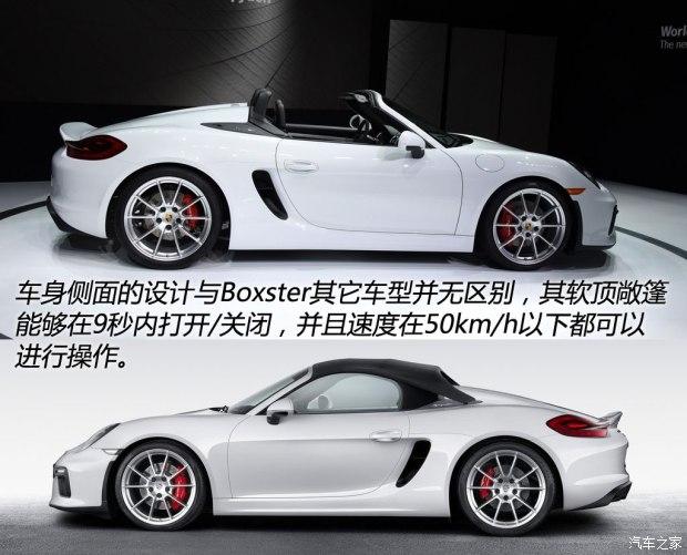 Hút mắt với bản mui trần Porsche Boxster Spyder mới - 3