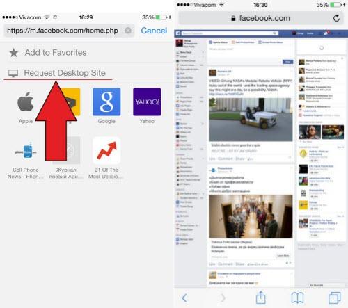 Cách truy cập web trên iPhone, iPad ở chế độ desktop - 2