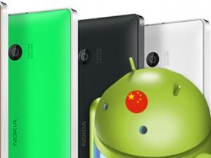Chủ tịch Nokia khẳng định sẽ tung smartphone trong năm 2016