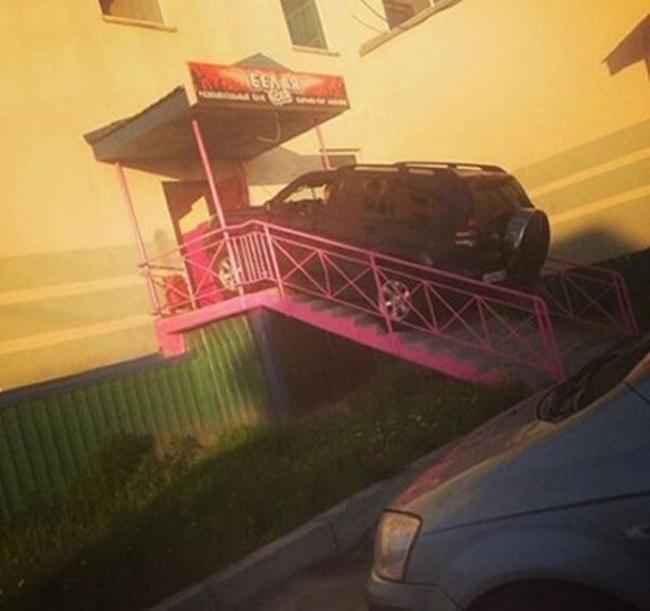 Đậu xe lên tận cửa nhà