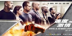 Fast & Furious 7 vượt Mỹ, thắng đậm tại Trung Quốc