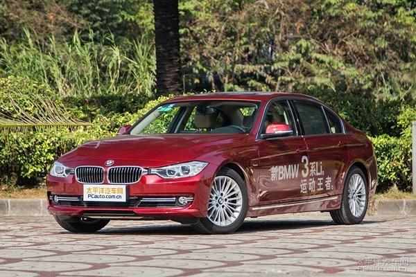 BMW 3 Series mới sẽ chính thức được phát hành vào ngày 07/5 tới - 1