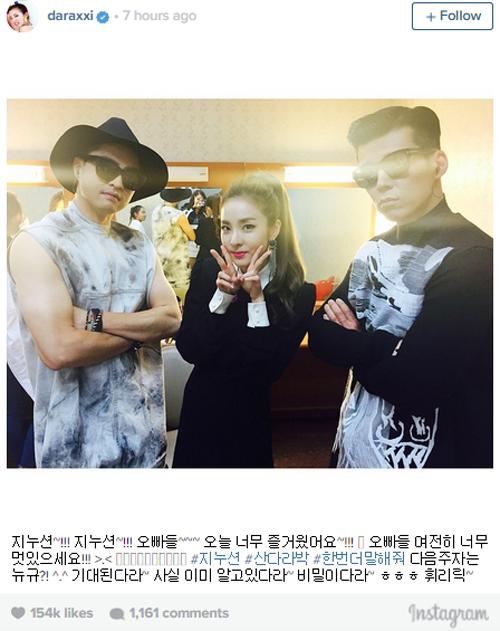 """Dara (2NE1) """"quẩy"""" hết cỡ cùng đàn anh trên sân khấu - 2"""