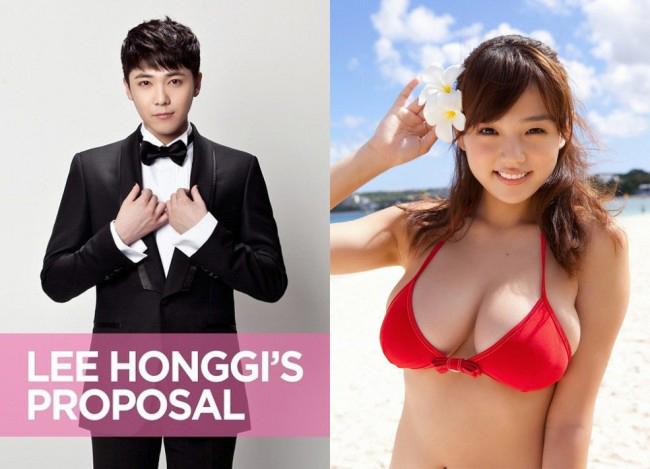 Những ngày tháng 4 vừa qua, cư dân mạng xôn xao tin đồn nam ca sỹ kiêm diễn viên Lee Hong Ki hẹn hò người mẫu Ai Shinozaki. Cô nổi tiếng với biệt hiệu người mẫu ngực bự trong làng giải trí Nhật Bản.
