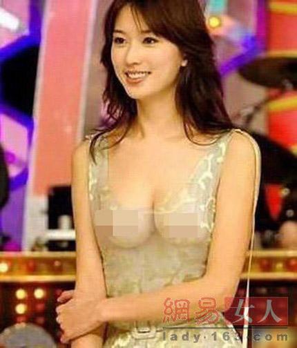 """""""Hết hồn"""" với váy xuyên thấu của mỹ nữ Trung Quốc - 1"""