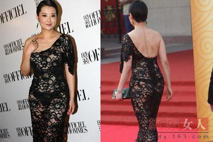 """""""Hết hồn"""" với váy xuyên thấu của mỹ nữ Trung Quốc - 4"""