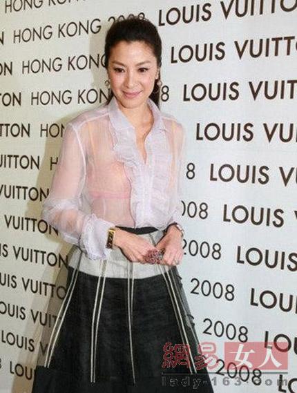 """""""Hết hồn"""" với váy xuyên thấu của mỹ nữ Trung Quốc - 12"""