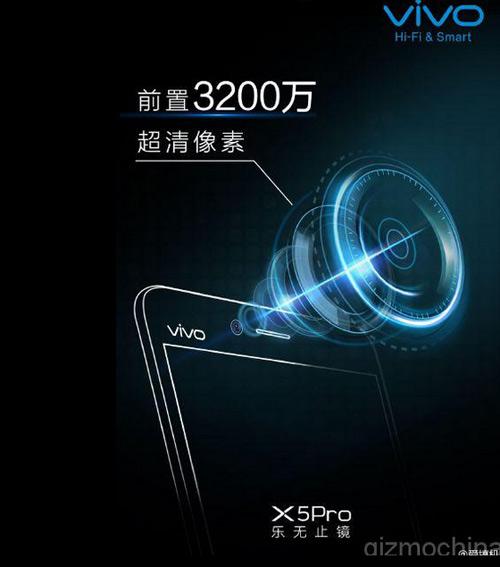 """Vivo X5 Pro sẽ có camera trước 32 """"chấm"""" - 3"""