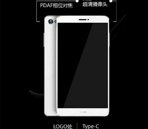 """Vivo X5 Pro sẽ có camera trước 32 """"chấm"""" - 4"""
