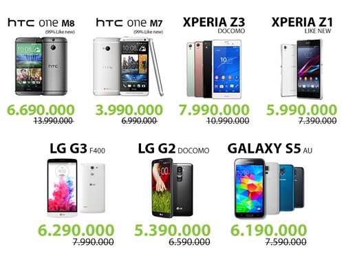 iPhone khóa mạng giảm giá sốc 50%, giá chỉ từ 2.9 triệu đồng - 2