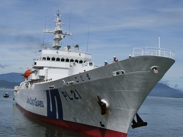 Tàu Cảnh sát biển Nhật Bản sắp ghé thăm Đà Nẵng - 1