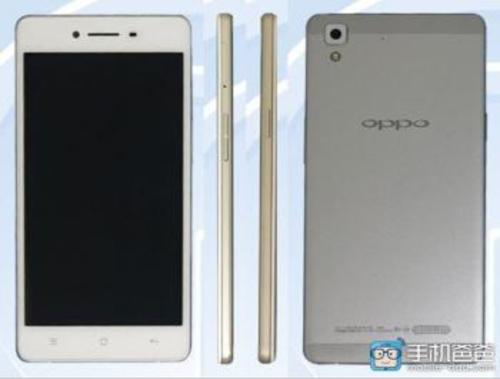 Xác nhận Oppo R7 có khung kim loại, giá tốt - 1