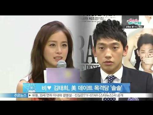 Bố Bi Rain ủng hộ Kim Tae Hee kết hôn với con trai - 2