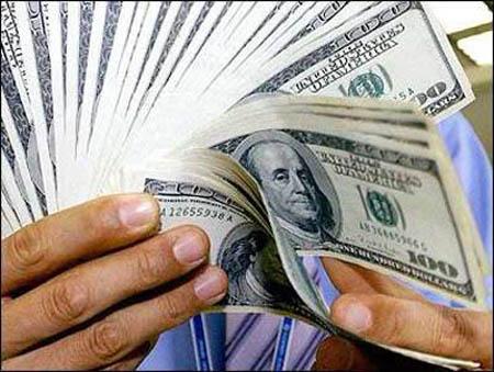 Ngân hàng báo giá USD mức kịch trần - 1