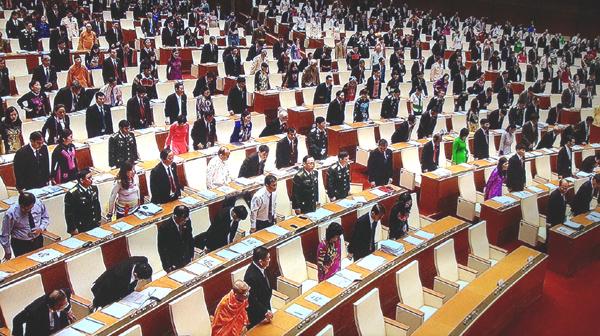 Quốc hội dành 1 phút mặc niệm ông Nguyễn Bá Thanh - 1