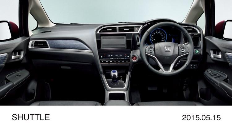 Honda Shuttle MPV 2015 giá 300 triệu đồng hợp cho gia đình - 5
