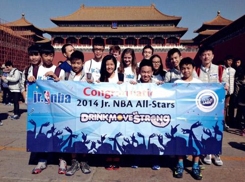 Siêu sao bóng rổ nhà nghề Mỹ đến Việt Nam - 4