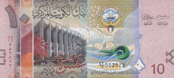 Những đồng tiền giấy đẹp nhất hành tinh - 4
