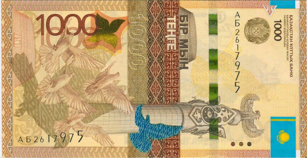Những đồng tiền giấy đẹp nhất hành tinh - 8
