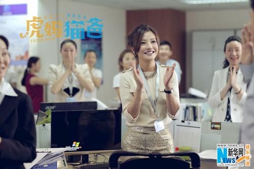 Những cô nàng công sở hút hồn fan của màn ảnh Hoa - 2