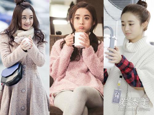 Những cô nàng công sở hút hồn fan của màn ảnh Hoa - 7