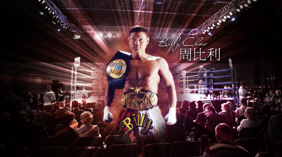 """Ngôi sao võ thuật """"đỉnh"""" nhất Trung Quốc - 1"""