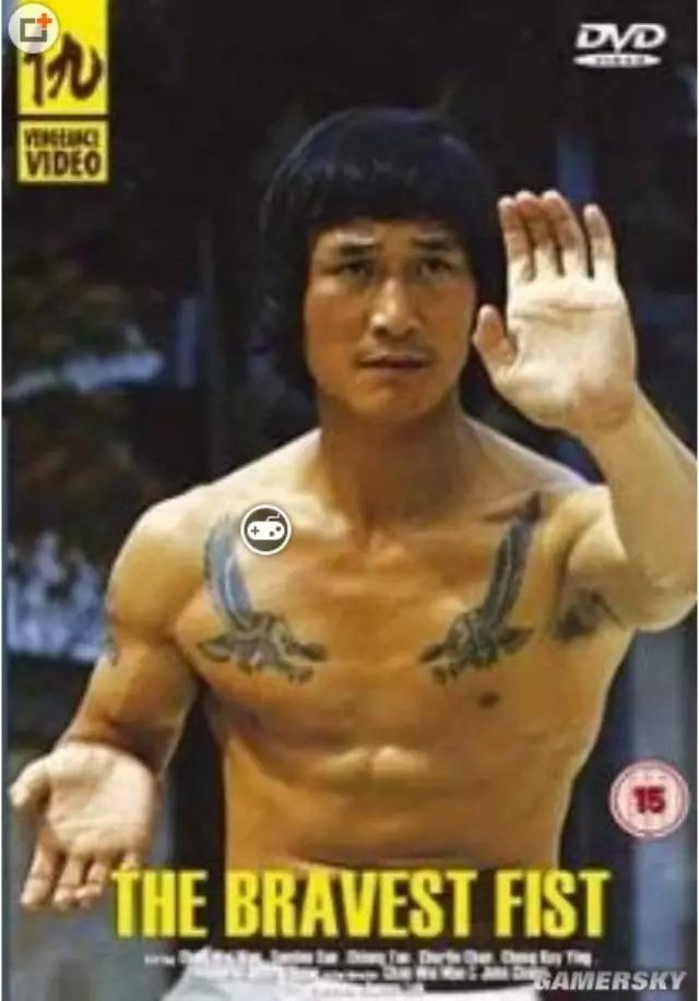 """Ngôi sao võ thuật """"đỉnh"""" nhất Trung Quốc - 5"""