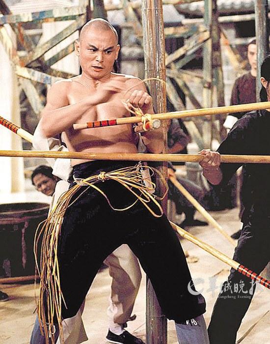 """Ngôi sao võ thuật """"đỉnh"""" nhất Trung Quốc - 10"""