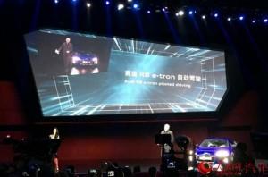 Audi giới thiệu công nghệ lái tự động Audi R8 e-tron