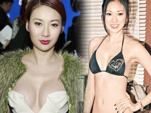 """Siêu mẫu Hong Kong bị fan """"rủ"""" qua đêm giá 300 triệu"""