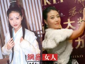 """""""Đứng hình"""" trước nhan sắc U50 của nàng Chu Chỉ Nhược"""