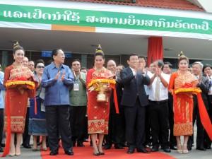 Bầu Đức khánh thành sân bay 36 triệu USD tại Lào