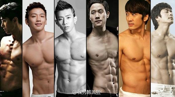 Bóc trần bí quyết tạo cơ bụng giả của mỹ nam mỹ nữ Hàn - 11