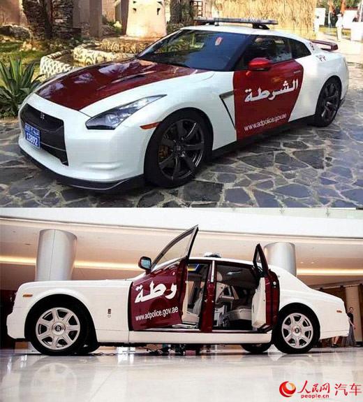 Cảnh sát Dubai 'khoe' siêu xe Lykan Hypersport mới - 1