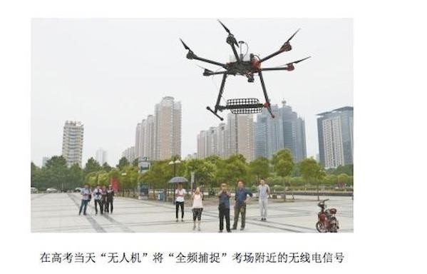 """Bất ngờ với đồ nghề quay cóp """"siêu tinh vi"""" của sĩ tử Trung Quốc - 2"""