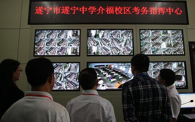 Trung Quốc: Sĩ tử chuẩn bị bước vào kỳ thi khắc nghiệt nhất năm - 8
