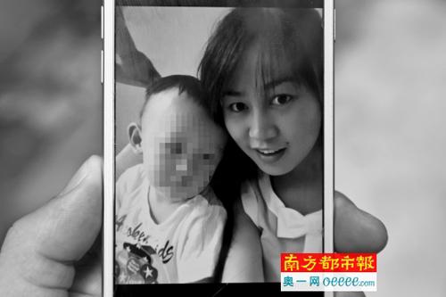Bà mẹ trẻ Trung Quốc chết khi đang tái tạo ngực - 1