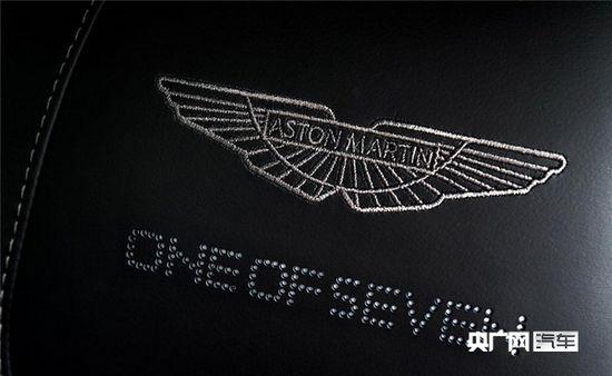 Aston Martin Vanquish phiên bản đặc biệt - 2