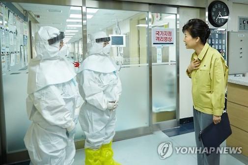 Hàn Quốc: Thêm 14 người nhiễm MERS, 5 người chết - 2