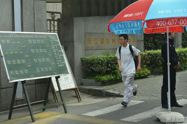Ảnh: 9,42 triệu thí sinh TQ trong ngày đầu thi đại học - 6